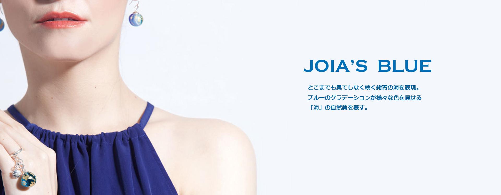 JOIA'S BULE