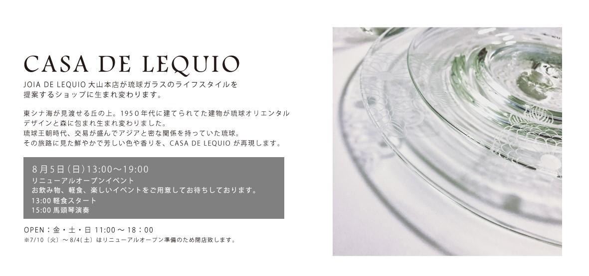 CASA--DE---LEQUIO-web.jpg