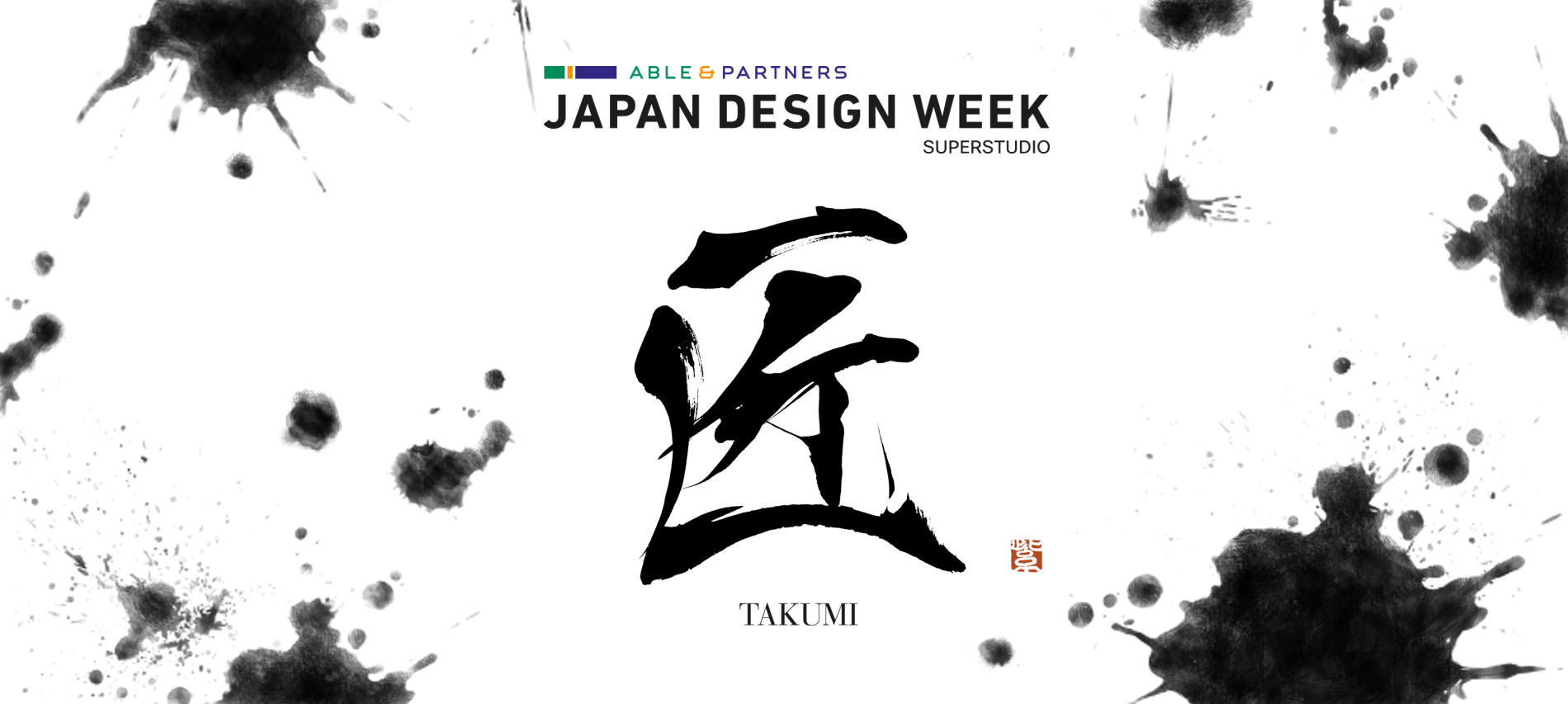 JAPAN DESIGN WEEK in Milano 2018